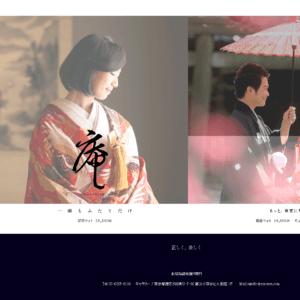 東京装苑の画像