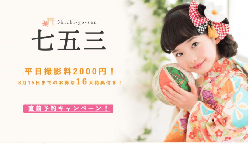 株式会社らかんスタジオ